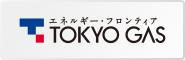 東京ガス 株式会社 「毎日の生活を守るために、東京ガスができること」をテーマに、東京ガスの地震防災対策が寄藤文平氏のイラストで紹介されています。